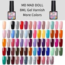 MAD DOLL, 8 мл, Гель-лак для ногтей, красный, синий, фиолетовый, смешанные цвета, отмачивается от УФ-лака, долговечный гель для дизайна ногтей