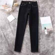 Women Jeans Trousers Pencil-Pants Embroidery Skinny High-Waist Female Denim Black Plus-Size