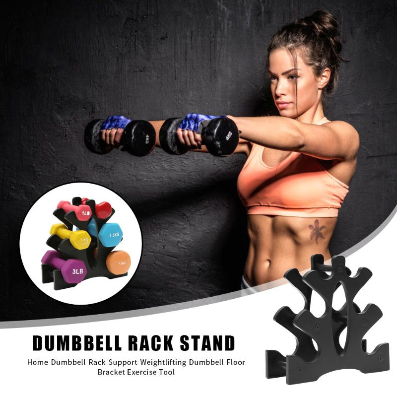 Dumbbell Rack Stand Weightlifting Dumbbell Floor Bracket Support Weight Holder Home Exercise Equipment Tool Supplies