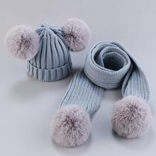 2 шт., зимняя шапка, шарф, нитиновая шерсть, подвязка, сохраняющая тепло, Зимняя кепка для хиарбола, шапка+ шарф, набор, шапка бини, Muts#2N08