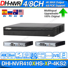 Dahua Original NVR4104HS-P-4KS2 NVR4108HS-8P-4KS2 4/8 CH IVS NVR 1U PoE Network Video Recorder Full HD 8MP Record For IP Camera
