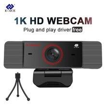 Веб камера 1080p full hd веб со встроенным микрофоном usb 1k