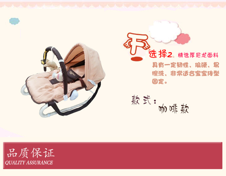 H72ac753479634f8d984c21b7ee85118fH Baby Rocking Chair Multi-function Artifact Baby Comfort Recliner Shake Bed Sleeping Children Cradle Bed Bassinet