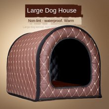 Large dog house warm in winter golden fur Labrador Teddy enclosed waterproof extra large house dog house