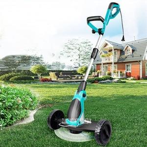 GT650 Elektrische Rasenmäher Gartenarbeit Mähen Werkzeuge Gras Trimmer Haushalt Verstellbare Griffe Rasenmäher 220V 650W 9000RPM 330mm