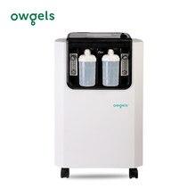 Owgles 10L oxygène respirateur purificateurs d'air concentrateur d'oxygène générateur fumée poussière benzène formaldéhyde enlèvement barre d'oxygène
