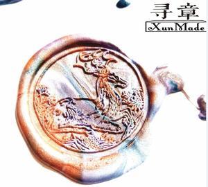 Image 2 - Sello de plantas, ballena, seta, helecho, hoja, seta, seta, helecho, hoja, Luna, alce profundo, sello de cera de pintura, sello de sellado de cera