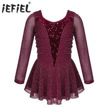 Детское блестящее эластичное бархатное платье с блестками для девочек, для катания на коньках, роликовых фигурных коньках, балетное танцевальное современное платье-трико