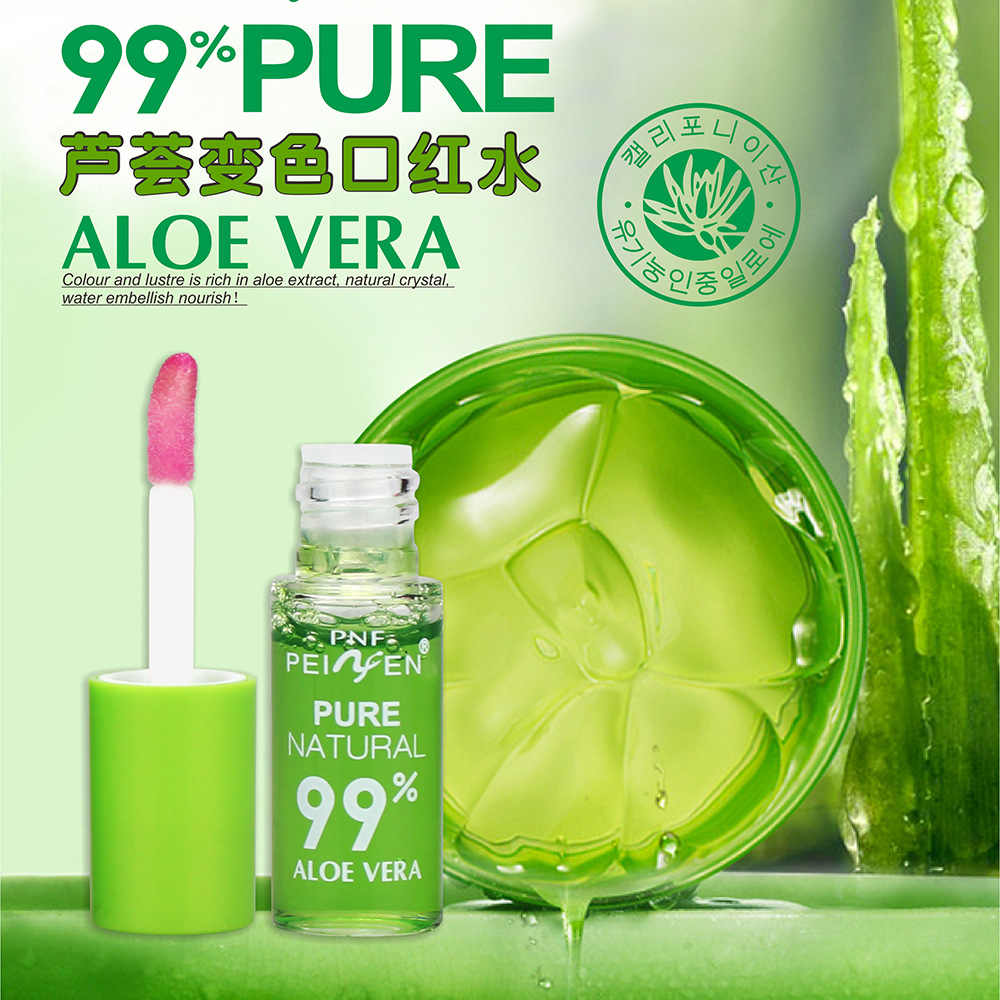 Portable Lipstick Pure Natural 99% Aloe Vera Temperature Changing Color Long Lasting Moisturizer Lips Balm Makeup Lipsticks