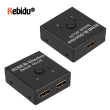 미니 2 포트 양방향 4K HDMI 분배기 HDMI 스위치 스위처 1X2 2X1 스플릿 1 In 2 출력 증폭기 1080P 4K x 2K HDMI 스위처