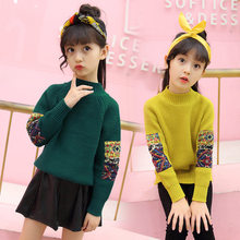 2019 Autumn Kids Sweater for Girl High Quality Knitwear Patchwork Sweaters For Girls Teens Knitted Top Girls Pullover Clothes