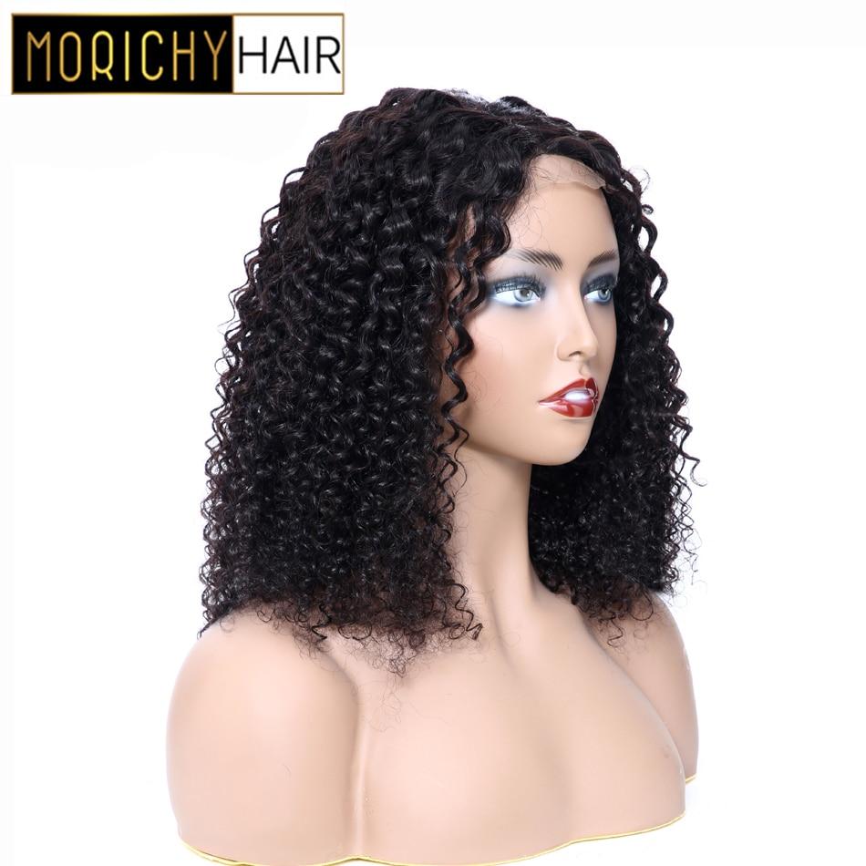 Morichy Brazilian Kinky Curly Human Hair 4x4 Lace Closure Short Bob Wigs With Preplucked Hair Line Black Color Rihanna For Women
