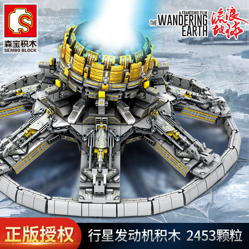 DHL 107028 2453Pcs The Wandering Earth Planetary Engine Military Series Building Blocks Bricks Model Sembo toys Christmas gift