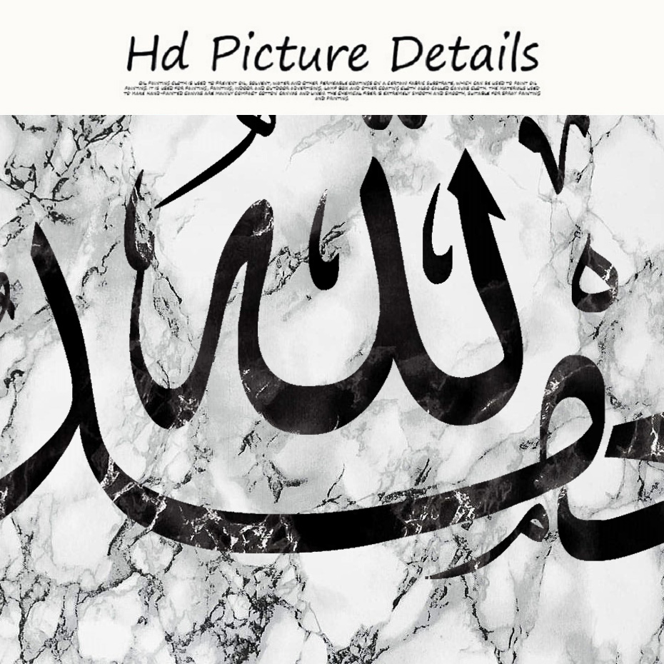 Image 4 - Black and White Marble Stone Islamic Wall Art Canvas Painting  Allah Wall Pictures Art Prints Posters Living Room Ramadan  DecorPainting