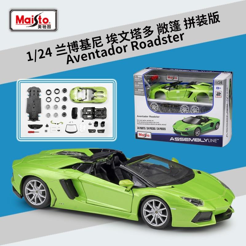 Maisto 1:24 Lamborghini Aventador LP700 Convertible Simulation Alloy Car Assembly Model Collection Gift Toy