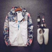 Spring And Autumn New Men's Coat, Hooded Printed Jacket, Young Men's Casual Coat, Spring Fashion Men's Jacket