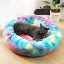Pet Round Plush Bed Pillow Soft Long Plush Cat Bed Mat Kennel Winter Puppy Warm Sleeping Blanket Cat Litter Kennel Pet Supplies ydl p4002 r plush blanket for pet cat gog red multi colored