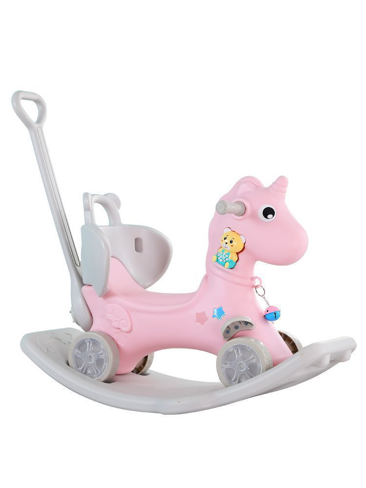 H1 Trojan Horse Children's Rocking Horse Cart Rocking Chair Music Multifunctional Baby Toy Plastic Rocking Horse Design Chair
