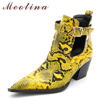 Meotina Ankle Boots Women Shoes Snake Print Buckle High Heel Short Boots Pointed Toe Block Heels Boots Ladies Autumn Red Size 45 sorbern pointed toe women boots ankle high heels ladies boots fashion shoes cut out zipper ankle boots for women big size 45