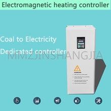 Электромагнитный нагреватель оборудование для регенеративного
