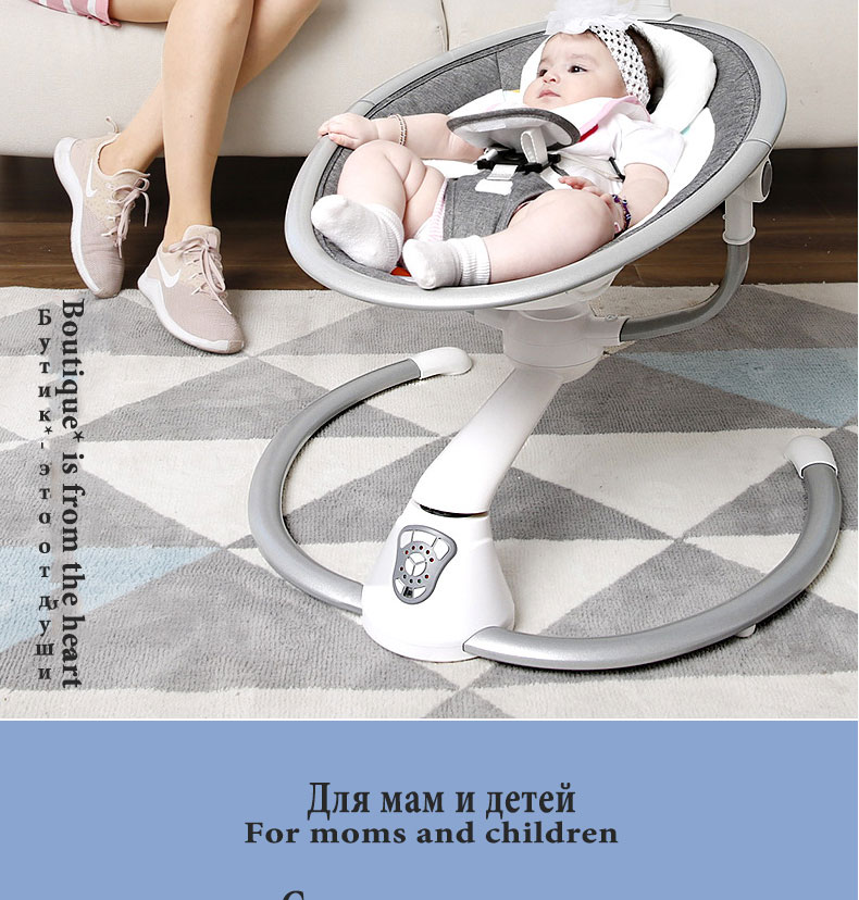 H72b3a4cd14084c7b973d7628edfd352dH Electric Baby Rocking Chair 0-3 Baby Safety Cradle Rocking Chair Soothing Baby's Artifact Sleeps Newborn Sleeping Free Shipping