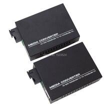 1 쌍 기가비트 광 미디어 컨버터 10/100/1000 mbps 단일 모드 단일 광섬유