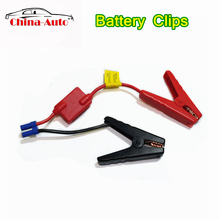 Connector Emergency Jumper Cable Clamp Booster Battery Clips for Universal 12V Car Jump Starter