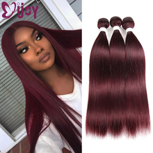 99J/Burgundy Human Hair Weave Bundles 3/4 Pieces IJOY Pre-colored Brazilian Straight Human Hair Weave Non-Remy Hair Extensions