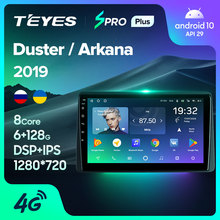 TEYES SPRO Plus Штатная магнитола For Рено Квид For Renault Duster Arkana 2019 Android 10, до 8-ЯДЕР, до 4 + 64ГБ 32EQ + DSP 2DIN автомагнитола 2 DIN DVD GPS мультимедиа автомобиля голо...