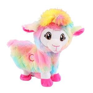 Image 2 - Jouet électrique en peluche, bébé alpagas poupée musicale, jouet amusant et amusant pour animaux de compagnie, Boppi le butin du lama Shakin, têtes secouées, danse, chant