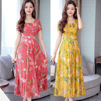 Mujer de talla grande L-3XL cuello redondo estampado Floral vestidos largos vestido ceñido de manga corta