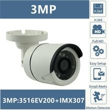 ソニーIMX307 + 3516EV200 H.265 低照度ip弾丸カメラ 3MP 2304*1296 赤外線irc cms xmeye onvif P2Pモーション検出