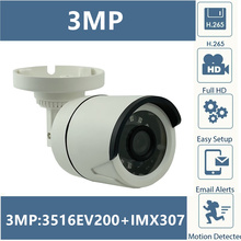 Sony IMX307+3516EV200 H.265 Low illumination IP Bullet Camera 3MP 2304*1296 Infrared IRC CMS XMEYE ONVIF P2P Motion Detection