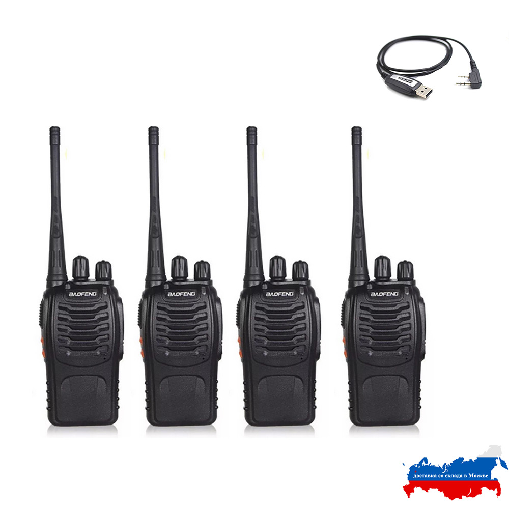 4PCS/Set Baofeng BF 888S Bf888S Two Way Radio BF-888S 6km Walkie Talkie 5W Portable CB Ham Radio Handheld HF Transceiver