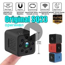 Minicámara de vídeo secreta SQ23 SQ 23, videocámara inteligente 1080p HD, pequeña, con visión nocturna, IP, WiFi, Wi-Fi, cuerpo pequeño DV