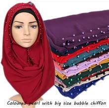 Pérola hijab cachecol 2019 turbante quimio islâmico boné chiffon turbante árabe muçulmano decoração panuelos arabes sólidos chapéus de lenço