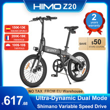 【Stock ue】 himo Z20 bicicletta pieghevole elettrica bicicletta urbana per esterni E Bike 250W 10Ah ultra-dinamica Dual Mode 80KM chilometraggio Beach Bike