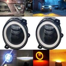 2PCS 3.5 인치 anti fog 조명 Lada granta Kalina 2 Largus 2190 3743010 안개 램프 용 화이트 앰버 헤일로 라이트