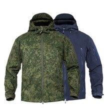 Мужская армейская куртка MEGE, непромокаемая куртка цвета российского камуфляжа из флиса софтшелл, военная тактическая ветровка с капюшоном на зиму, одежда для охоты 2019