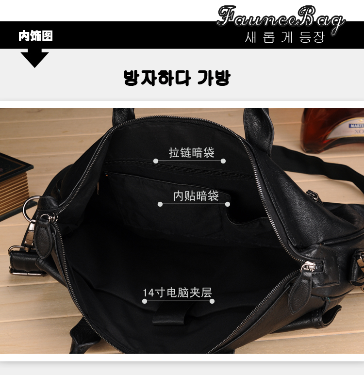 Work bag office bags for men File briefcases Men 39 s bag 14 inch laptop handbag pu leather messenger portfolio business manager in Briefcases from Luggage amp Bags