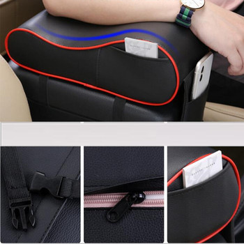 2020 New Universal Car Center Console Armrest Pad FOR BMW E46 E52 E53 E60 E90 E91 E92 E93 F30 F20 F10 F15 F13 M3 M5 M6 X1 X3 X5 image