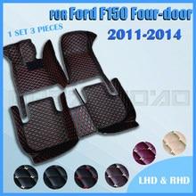 Esteiras do assoalho carro para ford f150 quatro portas 2011 2012 2013 2014 personalizado pé almofadas automóvel tapete capa