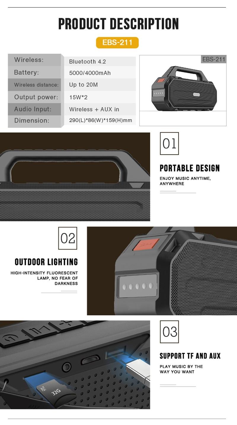 bluetooth portable column (8)
