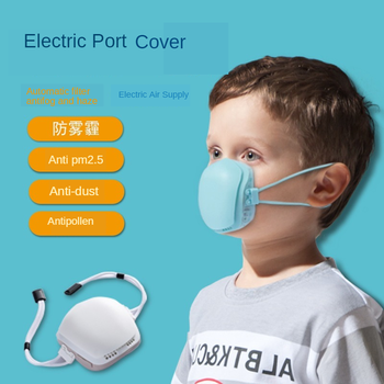 Children's masks Intelligent electric anti-fog and active air purification and PM2.5 dust-proof breathable protective mask