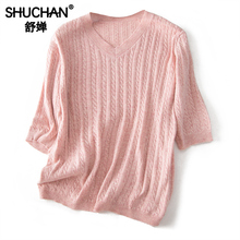 Shuchan Casual Loose V-Neck Pullovers with Criss-Cross 80% Rabbit+20% Wool  Knit Sweater Women 3/4 Sleeve Fashion Autumn 2019 цена и фото