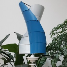 Ветрогенератор на магнитной подушке генератор 400 Вт Вертикальная ось ветряной генератор высокая эффективность, низкая шум 500 Вт 600 Вт Maglev ветряная мельница