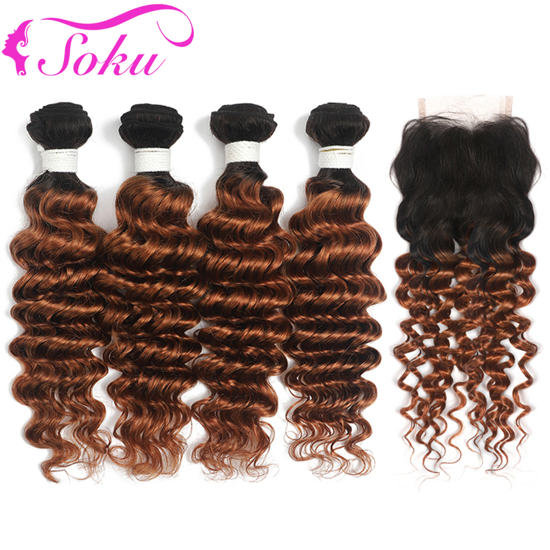 Ombre Brown Deep Wave Human Hair Bundles With Closure SOKU 4PCS Brazilian Hair Weave Bundles With Closure Non-Remy Hair Weft