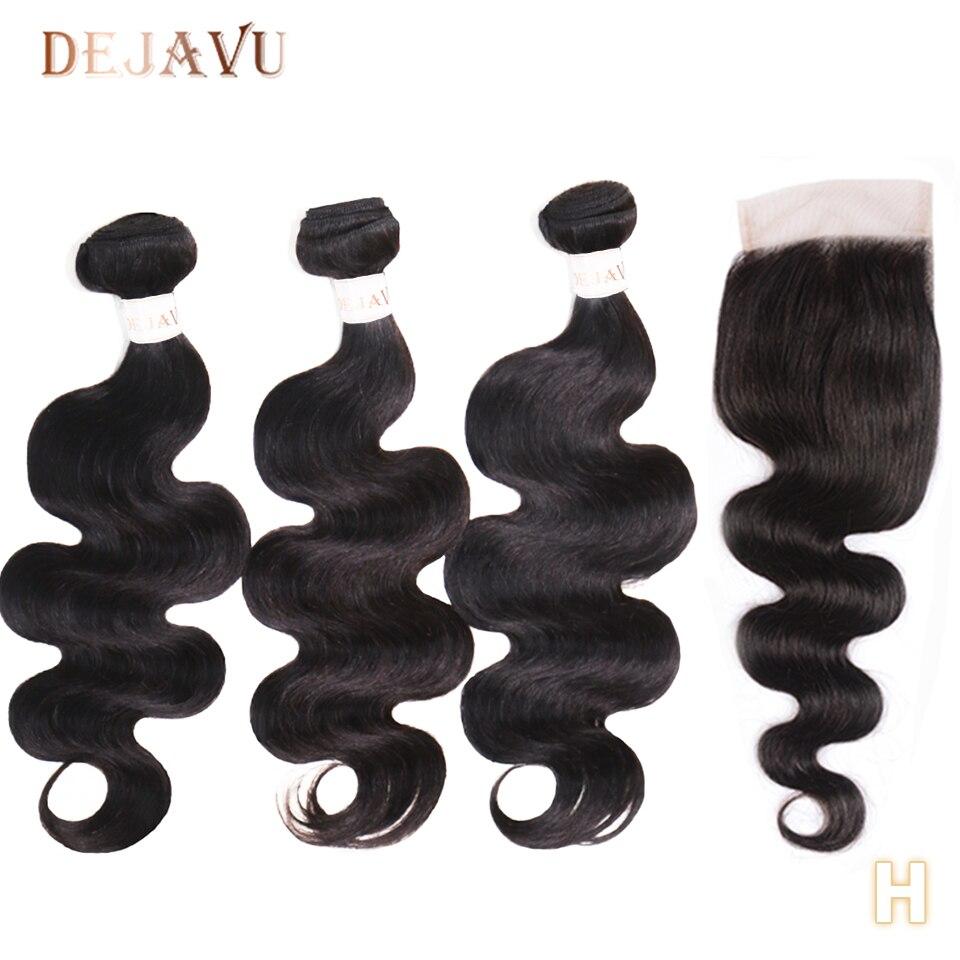 DEJAVU Body Wave Human Hair Bundles With Closure Non-Remy Bundles With Closure Brazilian Body Wave Weave Bundles With Closure
