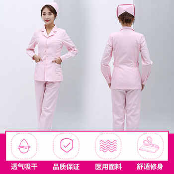Nurses wear winter suits, long sleeves, short sleeves and short sleeves for women