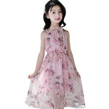 Summer Girls Dress Strap Shoulder Girl Beach Dresses Bohemian Kids Dresses Floral Teenage Girls Summer Clothes 6 8 10 12 14 Year